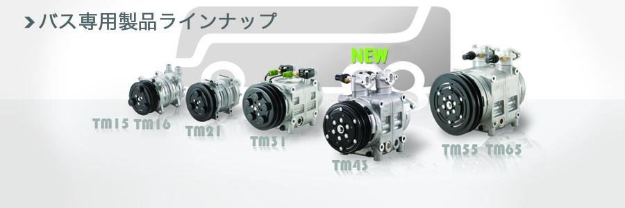 /jp/tm-series/