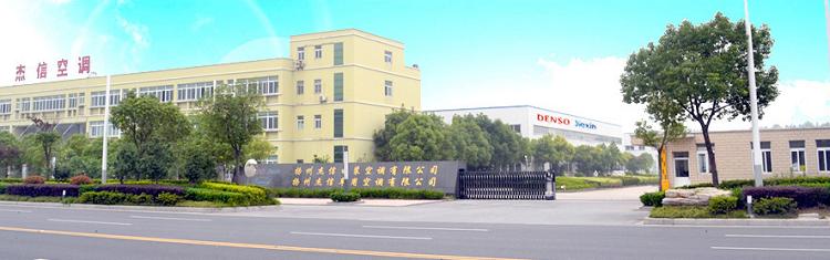 Yangzhou-Plant